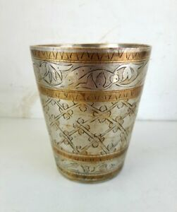 Antique Old North Indian Brass Tumbler Islamic Mughal Milk Drink Kitchen Glass $52.00