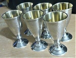 Antique Soviet Russian 916 Silver Set Of 6 Engraved Vodka Cups 1972 Year 203 2 G