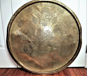 Signed Antique Islamic Tray Table Top Arabic Calligraphy Persian Eastern 72 Cm