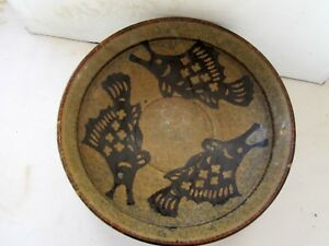 Antique Chinese Tortoiseshell Glazed Ding Ware Bowl 6 15cm D May Song 11 12th C