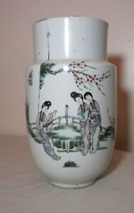 Rare Antique Republic Of China Chinese Porcelain Pottery Famille Rose Vase Jar