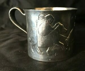 Antique Child Baby Cup Silver Plated Forbes Silver Plate Co