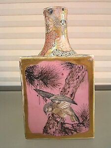 Antique Japanese Meiji Period Satsuma Porcelain Bottle Vase Hawk Birds Estate