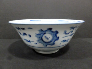 Bowl Export Chinese Blue Celadon Porcelain Bowl Hq Rare Item 7261
