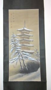 Vintage Original Signed Chinese Watercolor Pagoda Landscape Scroll Painting