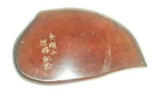 Antique Fish Shaped Japanese Lacquer Ware Tray