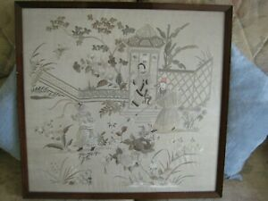 Antique Japanese Embroidery Textile Art Framed