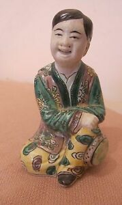 Antique Hand Painted Detailed Porcelain Chinese Figurine Statue Boy Sculpture