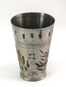 Indian Kitchenware Brass Tumbler – Old Decorative Dining ware Glass. G66 627 US $52.49