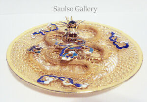 Wonderful Chinese Antique Gold Filigree And Cloisonne Lucky Dragon Plate