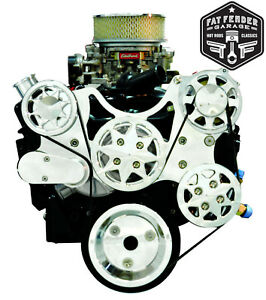 Small Block Chevy Serpentine Kit Polished Billet Aluminum Power Steering No A C