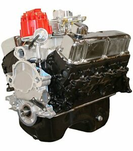 Ford 331ci Stroker Crate Engine 330hp Longblock