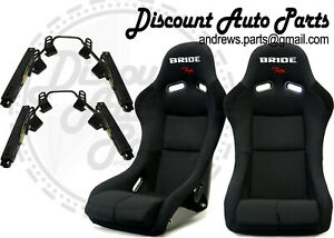 Bride Vios Iii 3 Low Max Black Pair Bucket Seats Short Side Mounts And Sliders