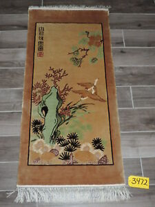 2x4ft Chinese Small Vintage Pictorial Silk Rug