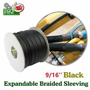 15mm 50ft Expanding Braided Cable Wire Sheathing Sleeve Sleeving Harness