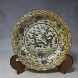 China Old Antique Ming Chenghua Gilt Gold Blue White Lotus Dragon Plate