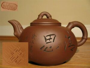 Excellent 15 25cm Chinese Yixing Zisha Scholar Carved Teapot