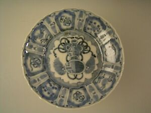 Antique Japanese Chinese Wanli Style Blue White Porcelain Bowl Saucer 1800 1850