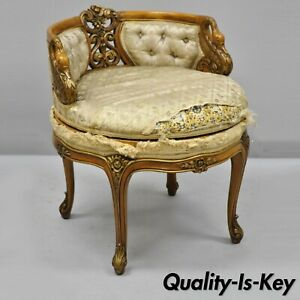 1930s French Louis Xv Style Swan Carved Swivel Vanity Bench Seat Chair