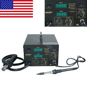2in1 Hot Air Gun Soldering Smd Rework Station Iron Solder Repair Led Digital