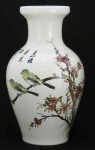 Large Vintage Chinese Vase Hand Painted Cherry Blossom Branch Birds White 13 5