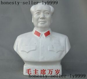 Collect Chinese Porcelain Carved Great Leader Mao Zedong Chairman Chest Statue