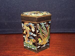 Vintage Chinese Cloisonne Tea Caddy