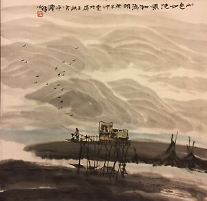Chinese Water Color Painting On Paper
