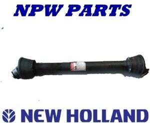 New Holland Hm236 Disc Mower Pto Shaft Inner Shaft Sit630398 Outer Sit630397
