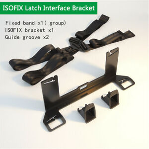 Universal Car Seat Isofix Latch Interface Bracket Car Child Safety Seat Belt