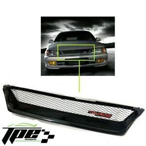 For 93 97 Toyota Corolla Grille Touring Wagon 1993 Jdm Stainless Steel Mesh
