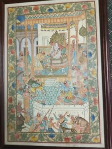 Antique Islamic Painting On Silk