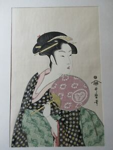 Utamaro Rare Vintage Signed Japanese Woodblock Prints Women Kimono Set Lot Look