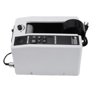18w 20 999mm Automatic Electric Tape Dispenser Package Machine Adhesive Cutter