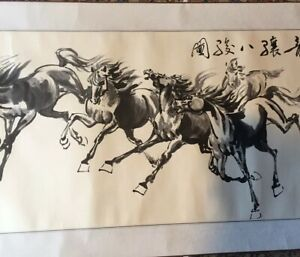 Large Chinese Wall Scroll Of Horses Ink On Silk Paper Signed 8 Feet Long