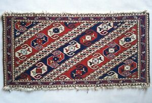 Antique Caucasian Saddle Bag Panel Mafrash Khorjin Kuba Khyzy Sumak Rug 19 X38