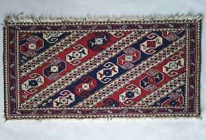 Antique Caucasian Saddle Bag Panel Khorjin Mafrash Kuba Khyzy Sumak Rug 19 X38