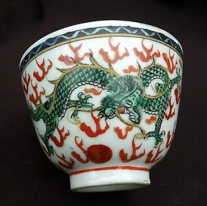 Antique Dragon Fire Ball Chinese Japanese Asian Porcelain Cup Bowl