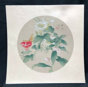 Antique Hand Painted Silk Chinese Art Ink Watercolor Artist Signed
