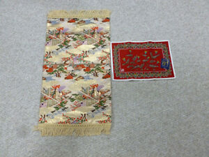 Lot Of 2 Various Old Style Japanese Pure Cotton Embroidered Panels 7561