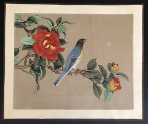 Vitage Chinese Watercolor On Silk Painting No Frame