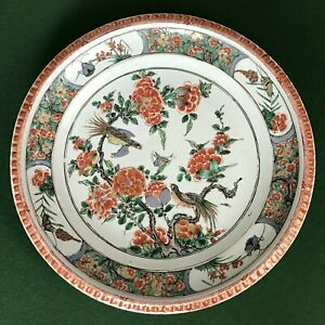 A Large Chinese Kangxi Period 1662 1722 Famille Verte Pie Crust Rim Charger