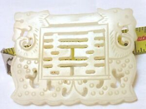 Estate Chinese White Jade Carved Pendant