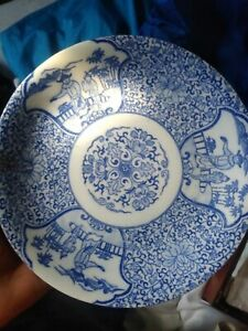Antique Handpainted Chinese Plate Very Old Beautiful