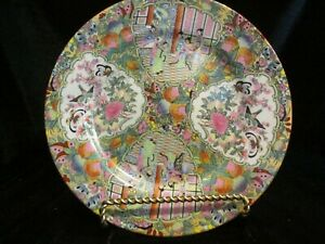 Antique Chinese Rose Medallion Famille Rose Marked Decorative Plate 9 7 8