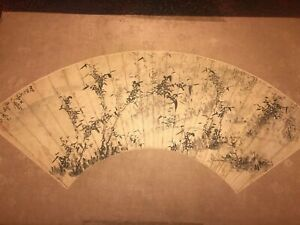 19 C Antique Chinese Fan Painting On Paper Signed