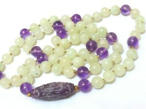 Vintage Chinese Jade Amethyst Bead Necklace 28 Long No Clasp