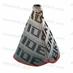 Jdm Bride Racing Hyper Fabric Shift Knob Shifter Boot Cover Mt At Red Stitches