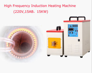 High Frequency Induction Heater Furnace Stainless Steel Heating Machine 15kw