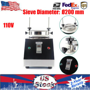 200mm Steel Vibrating Sieve Machine For Granule grain Electric Lab Shaker 110v